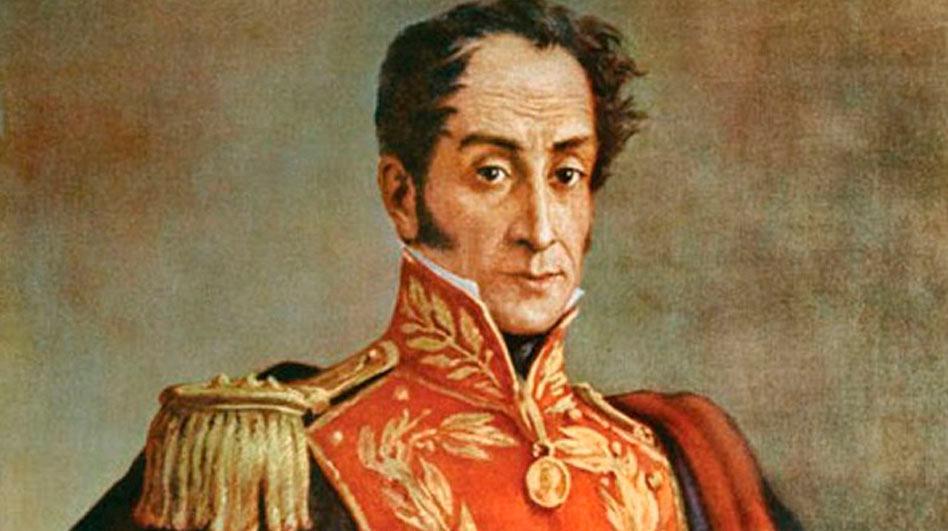 Simón Bolivar (periodo: 1824 – 1827)